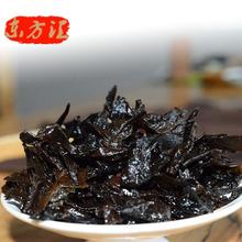 AAAAA grade Yunnan agilawood ripe the Puer tea Brick Chinese Pu er Pu erh Pu er