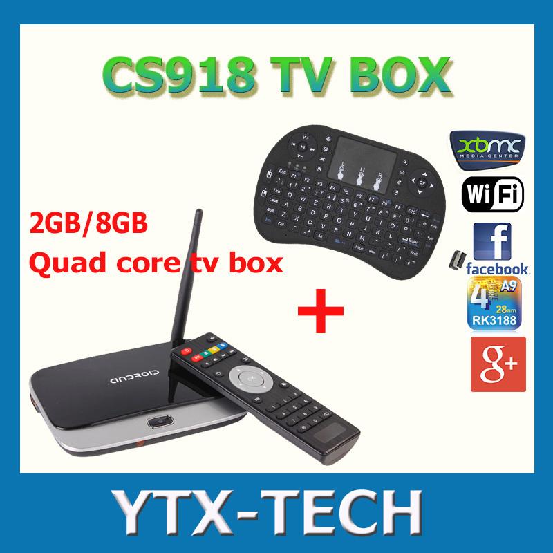 Hotselling android tv box cs918 quad core RK3188 2gb 8gb smart media player andriod 4.4 1080P set top box wireless keyboard I8(China (Mainland))