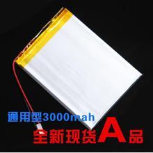 3.7V lithium polymer batteries 3000mah battery brand tablet generic 357090