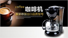 Buy CM1005-2,free shipping,American household fully-automatic drip coffee machine,tea machine,thermal coffee pot,machine insulation for $45.50 in AliExpress store