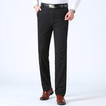 Мужские летние тонкие брюки для костюма, мужские облегающие брюки, Офисная Рабочая одежда, брюки для мужчин, большие размеры, деловые класси...(China)