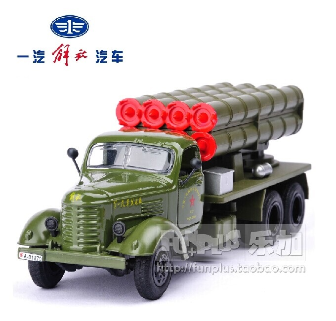 High Simulation Exquisite Model Toys: ShengHui Car Styling Military Rocket Car 1:36 Alloy Military Vehicle Model Excellent Gifts(China (Mainland))