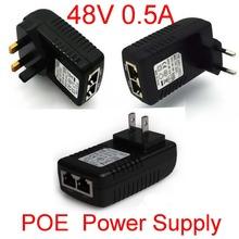 High Quality 100pcs DC 48V 0.5A Wall Plug POE Injector Ethernet Adapter IP Phone / Camera Power Supply Free shipping(China (Mainland))