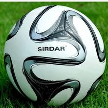 Саддам классические игра нет. 5 футбол тренировка fit сразу manufacturersball футбол juventus футбол