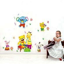 Small nursery sticker cartoon animals home decoration wall adhesive nursery home decorative sticker xy3011(China (Mainland))