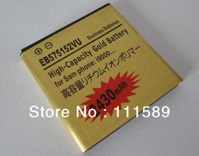 EB575152LU 2430mAh Spare Replacement Li-ion Battery for Samsung I9000 / I589 / I8250 / I919U Mobile Phone battery 10pcs/lot