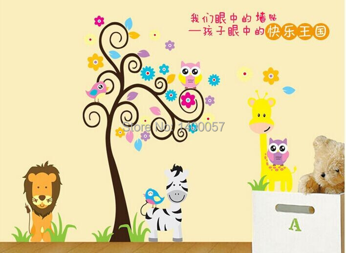 Free shipping JY new Owl Lion animal Tree Vinyl Wall Stickers kids Baby children Decor Home Wall Paper Decal deco Art Sticker(China (Mainland))