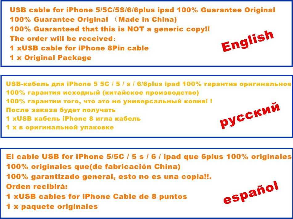 for iphone5 cables