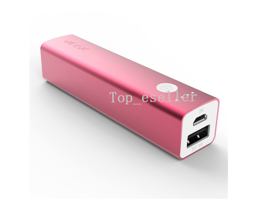 Vinsic 3200mah Power Bank, Portable Charger Battery Pack for USB Devices Phones(Red)(China (Mainland))