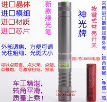 Super Powerful green font b laser b font pointers 300000mw 300W 532nm burning match paper dry