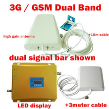 Buy Best price!!! Newest 2G 3G LCD Signal booster ! GSM 900 GSM 2100 Mobile Phone Booster Amplifier 3G Signal Booster FULL SET for $113.00 in AliExpress store