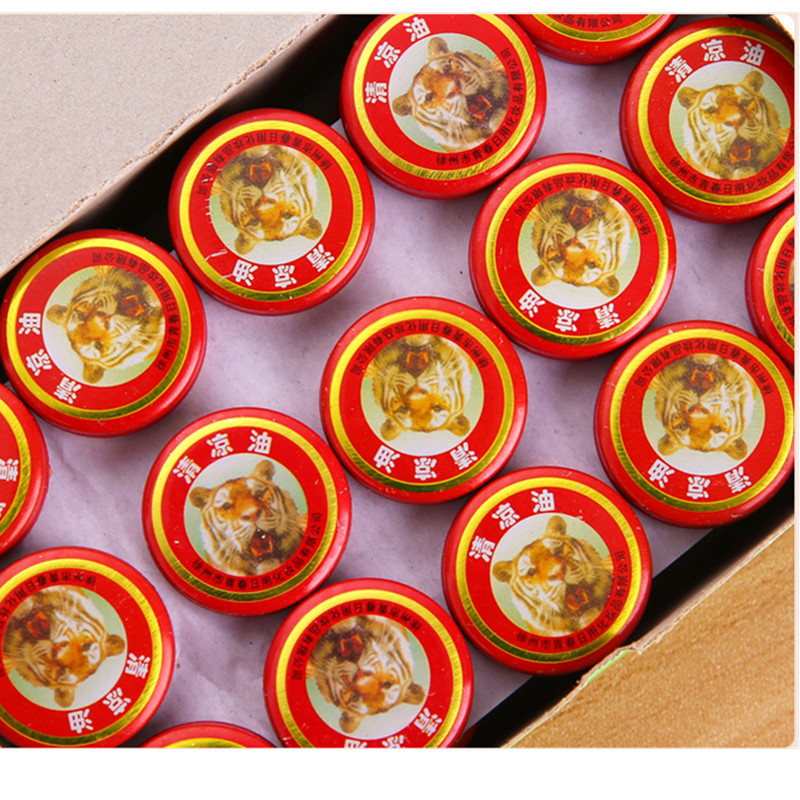 20pcs Chinese Tiger Balm Red Refresh Oneself Treatment Of Influenza Cold Headache Dizziness Muscle Relax Essential Oil massage(China (Mainland))