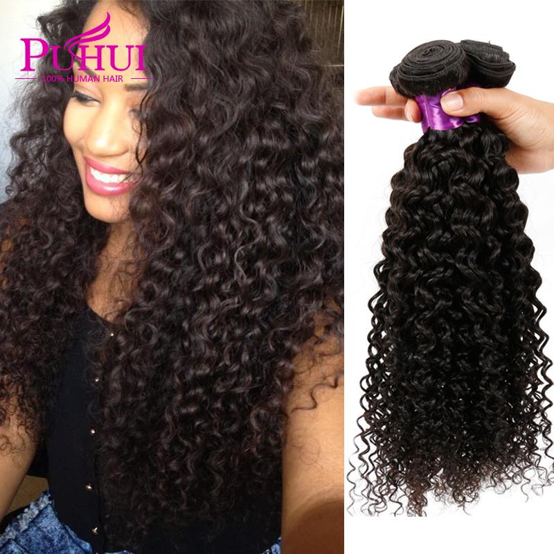 Brazilian Curly Virgin Hair 3 Bundles Curly Weave Human Hair 6A Kinky Curly Virgin Hair Weave PuHui Virgin Brazilian Curly Hair