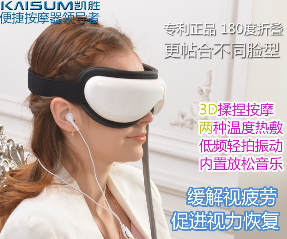 Supply Eye Massager 180-degree folding foldable lithium battery built-in TF card to download music big screen for women and men(China (Mainland))