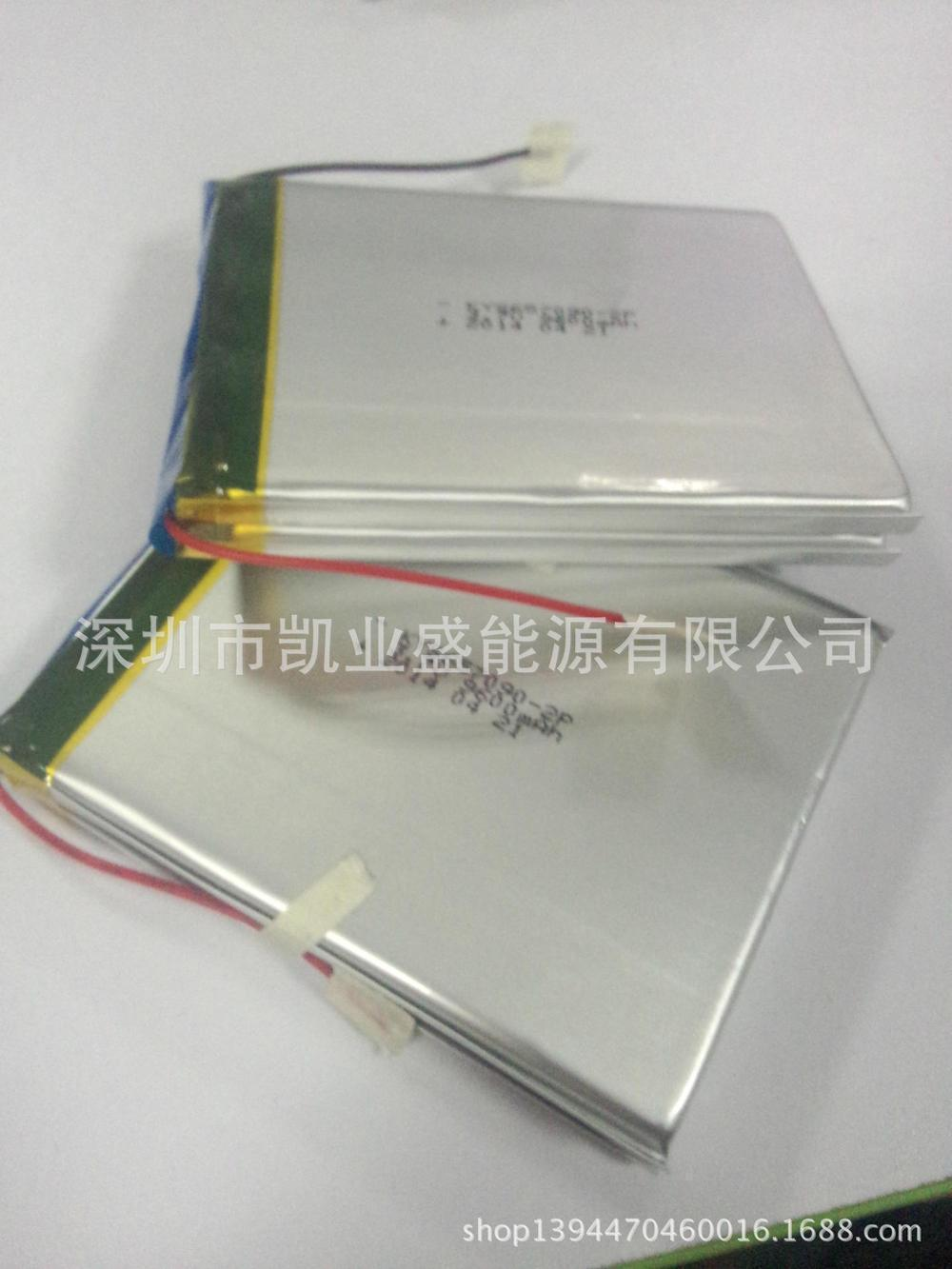 Factory direct mobile power / battery / backup power dedicated lithium polymer battery 657090-2P<br><br>Aliexpress