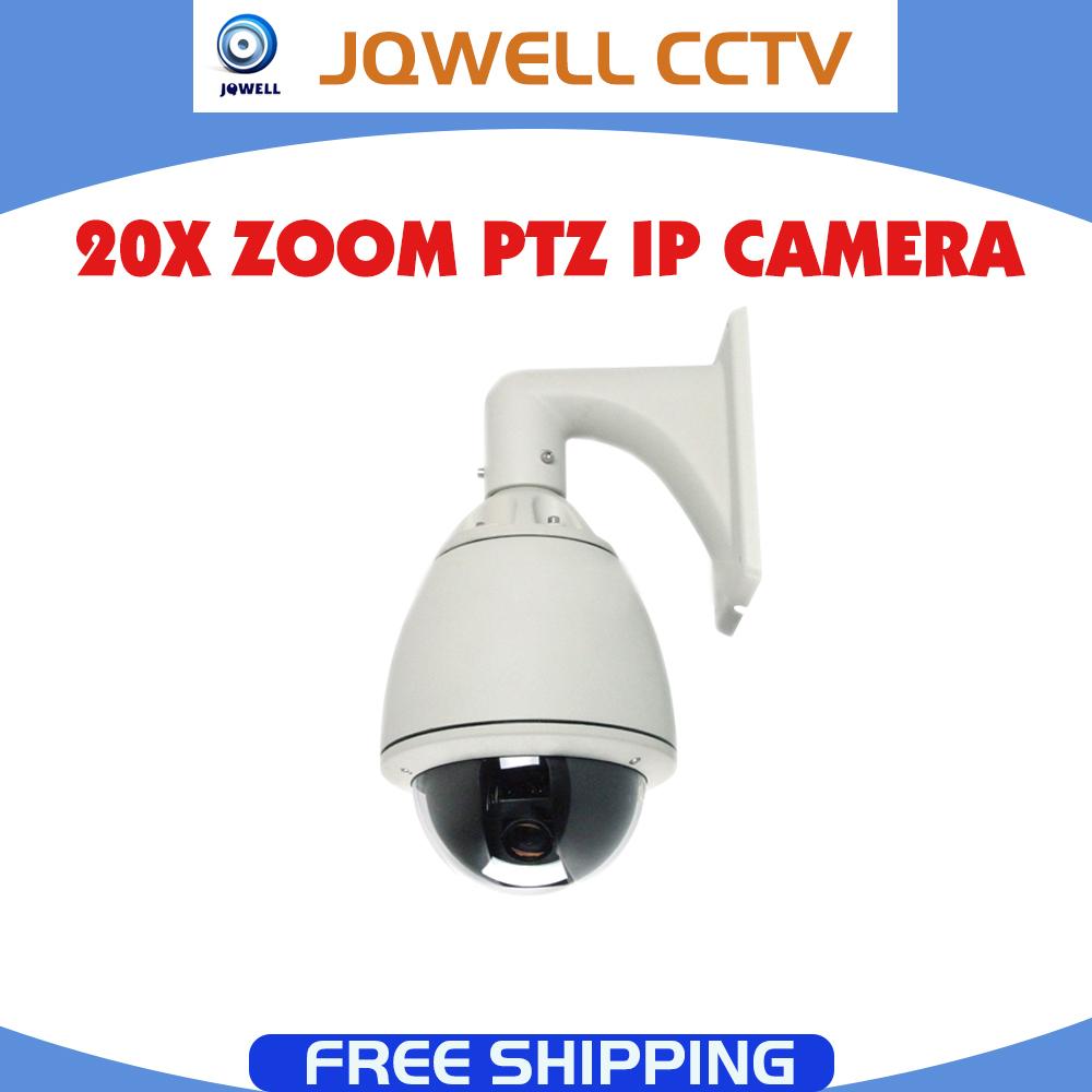 Здесь можно купить  20X ZOOM PTZ IP camera 1.3 Megapixel IP high speed Dome Camera Pan tilt Zoom Network camera  Безопасность и защита