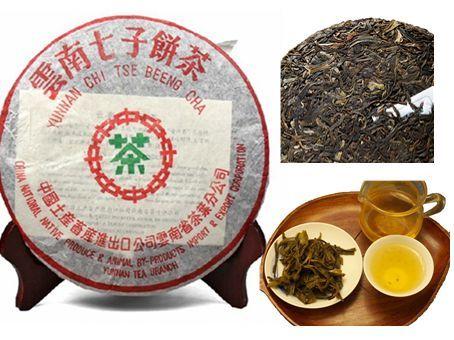 Чай пуэр 357 г китайский чай пуэр китайский шу 357 г шу пуэр 357 г пу - пуэр потеря веса сырье чай pu'er торт китай шу пуэр