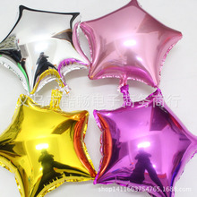 1stks  18 inches 45 cm aluminum foil star balloon metallic helium 7 Select color wedding birthday party toys free shipping