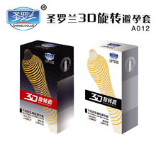 [2BOXES / LOT] 3D Rotating Threaded Medium Thin Latex Condom Safety Fruit Flavor Adult Supplies  Sex Products  Wholesale