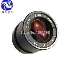 "Buy 12mm/16mm CCTV IR CS metal Lens CCTV video cameras,support CS mount,1/3"" format,F1.2, fixed Iris,manual focus for $13.50 in AliExpress store"