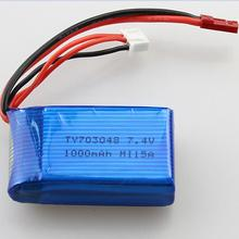 3pcs/lot WLtoys V262 V353 V912 Battery 7.4V 1000mAh 20C 2S Li-Po Battery for RC Helicopter Quadcopter