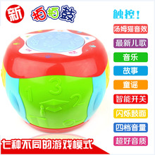 Burped drum music hand drum baby toy luminous the violin ploughboys infant 6 0-1 year old baby(China (Mainland))
