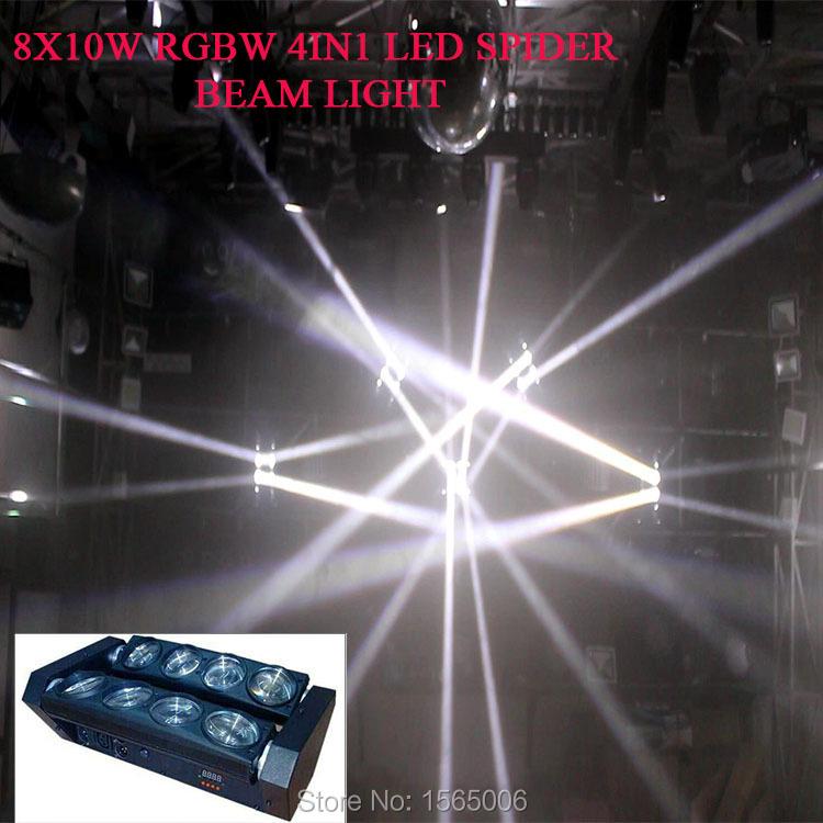 white color led dj spider light beam light led 8x10w bar beam moving head spider light free shipping 1pc(China (Mainland))