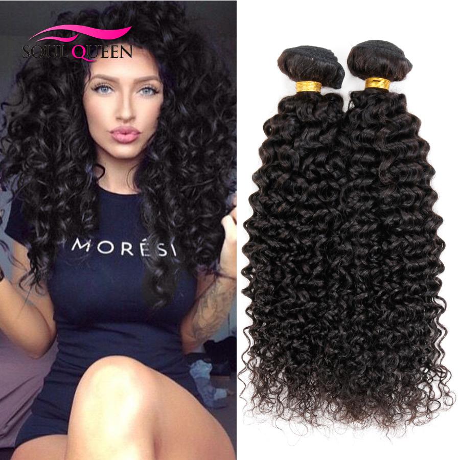 4 Bundles Mink 7A Brazilian Virgin Kinky Curly Hair натуральный черный цвет 1b Curly Wave Can Be Dyed Unprocessed Brazilian Kinky Curly