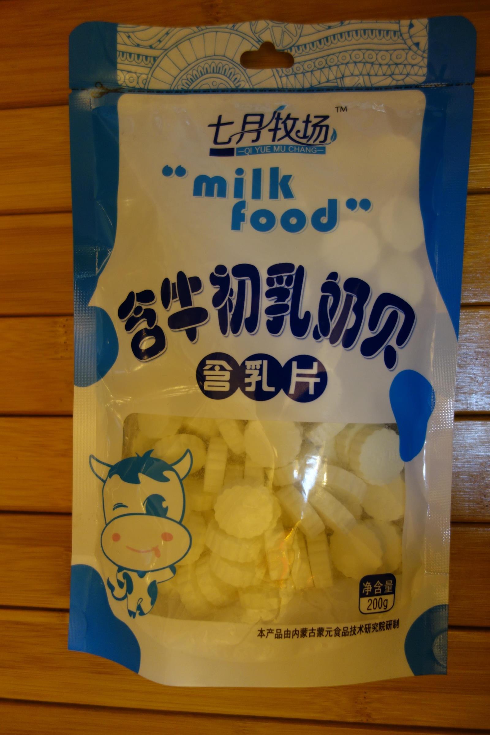 Bovine colostrum containing milk ranch in July Bei 200g Inner Mongolia halal dairy milk cheese Mongolia motohiro leisure(China (Mainland))