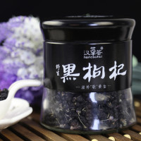 2016 Sale New Arrival 100g Black Wolfberry Dried Fruit Berries Certified Organic Pure Goji Berry Best Food Direct Selling Real(China (Mainland))