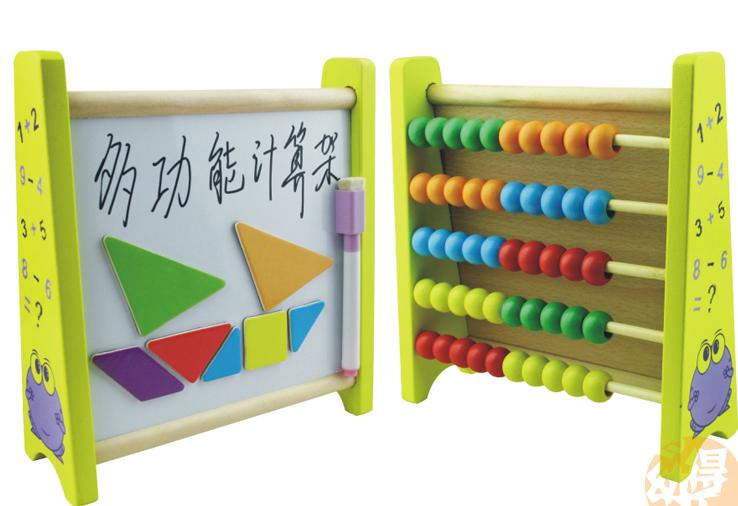 Exempt postage, wooden toys, multifunctional magnetic drawing board, utility computing, children's toys, educational AIDS(China (Mainland))