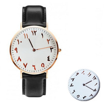 Arabic Numbers Watches New Design Genuine Leather Straps. Quartz Movement(China (Mainland))