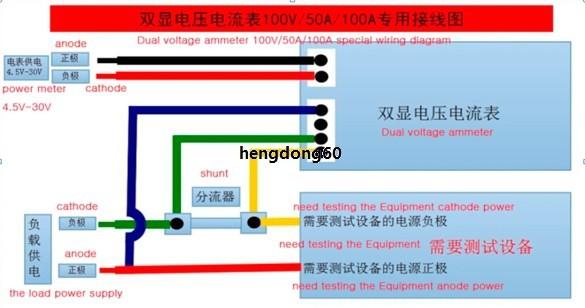 SV002166-15-hengdong60