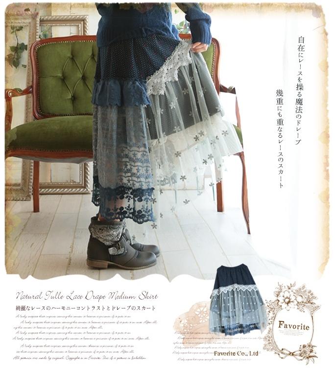 Long Skirt Dot Print Women Skirt Cute Cotton Spring Skirt High Wasit Casual Vintage Skirt Asymmetrical Lace Hem Pleated Skrit