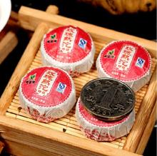 Special Grade Rose Flavor Slimming Health Beauty Mini Tuo Puerh Chinese Yunnan Xinyihao Brands Rose And