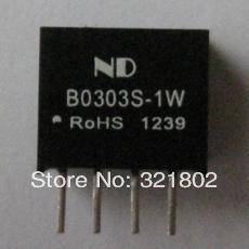 Free shipping~ 10pcs B0303S-1W dc dc converter power supply module<br><br>Aliexpress
