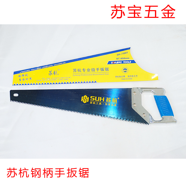 Jervois iron to iron handle Hoist Saws Saw Hand Saw Woodworking Saw<br><br>Aliexpress