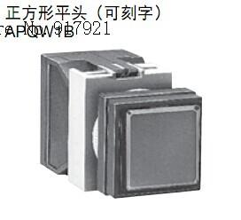 [ZOB] APQW1B99R idec imported from Japan and the spring APQW1B22DG indicator APQW1B33Y Square Flush --3pcs/lot<br><br>Aliexpress