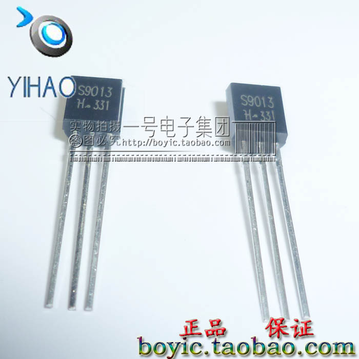 S9013 9013 new package TO92 NPN transistor can send free samples(China (Mainland))