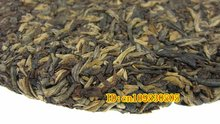 Free Shipping Wholesale Gold Cake Junshan Silver Needle Yellow Tea Good for Collecting 357g