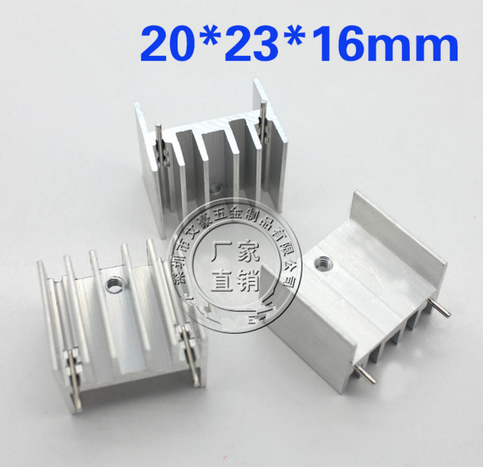 Fast Free shipping by DHL/EMS 200pcs/lot IC heat sink/MOS tube voltage radiator/20*23*16MM TO-220 electronic radiator