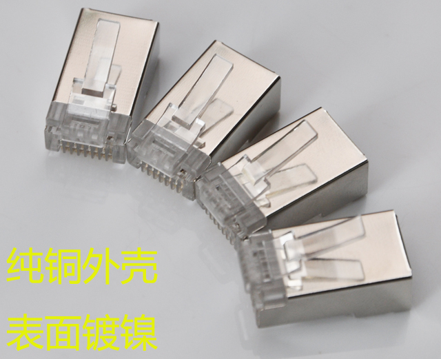 (20pcs/pack) RJ45 8P8C Modular Plugs Shielded version for LAN cable AWG23 0.57mm Cat6/Cat6a/Cat7(China (Mainland))