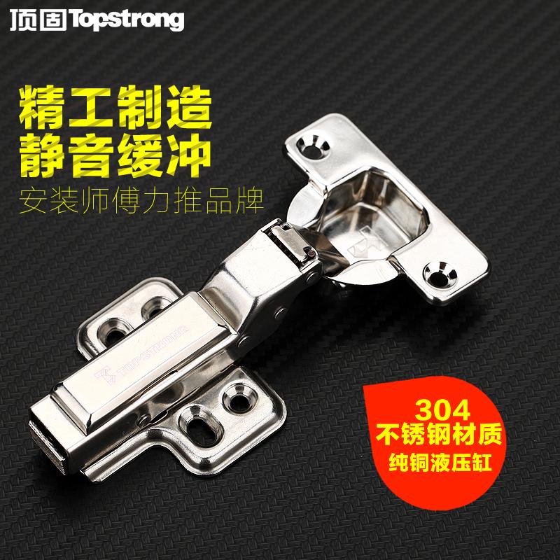 Top hydraulic buffering hinge dump 304 stainless steel cupboard door pipe hinge dampers(China (Mainland))