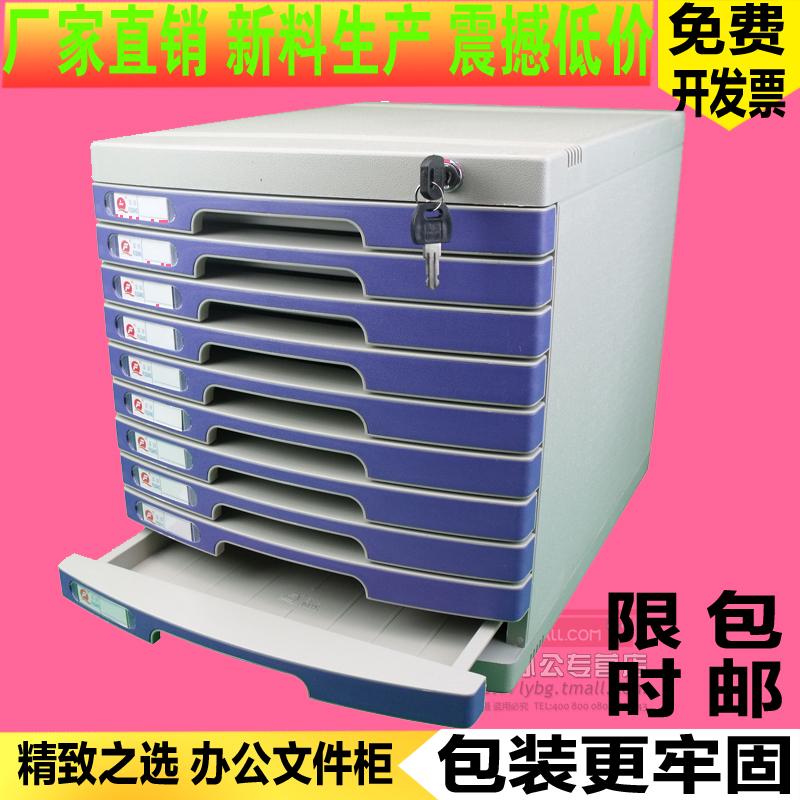 plastic storage cabinet with lock 2