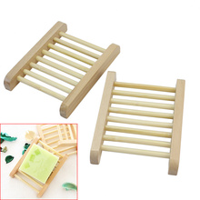 2pcs Natural Wood Soap Dish Tray Holder Box Wooden Soapbox Storage Case Rack Bath Shower Plate Container Home Bathroom Accessory(China (Mainland))