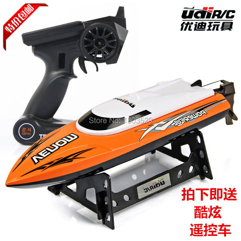 Hot-Sell-2015-New-UDI-udi011-2-4G-4ch-RC