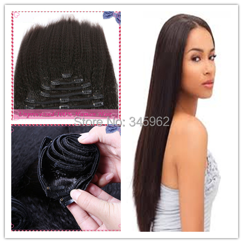6a yaki clip hair extensions100g italian extensions 8- 30 inch Black - sexy products wigs store