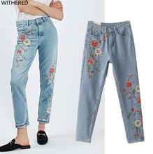 Buy Freeshipping jeans woman jeans femme 2017 Restoring ancient ways light blue Restoring ancient ways jeans for $18.18 in AliExpress store