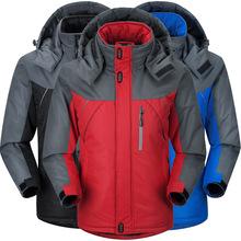 Free Shipping Men outdoors snow jacket men's winter coat cotton hoodies for men jackets for men winter jacket Worm Waterproof(China (Mainland))