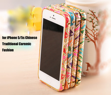 Gorgeous Chinese Caremic Traditional Rhinestone Case For iPhone 5 5S 5G 5th Bling Shining Crystal Bumper Cellphone Diamond Cases